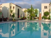 Club Vista Serena -