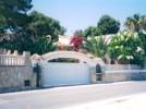 Casa Maria - Main Entrance